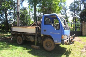 The Water Project : drilling-wazee-hukumbuka-self-help-group