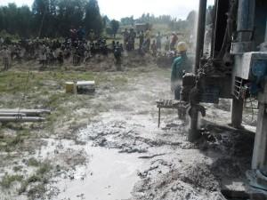 The Water Project : rwanda3061b_page_7_image_0001
