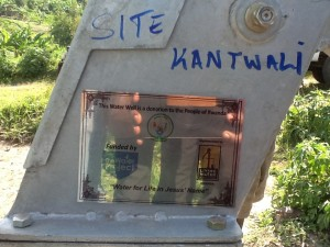 The Water Project : rwanda3073_10