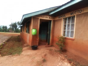 The Water Project : 3-kenya4605-school-building