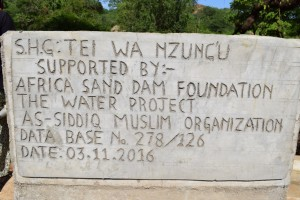 The Water Project : 10-kenya4496-finished-well