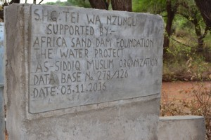 The Water Project : 14-kenya4496-finished-well