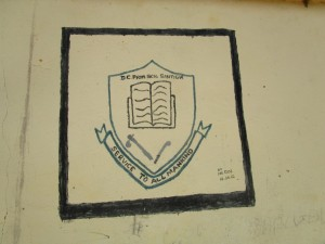 The Water Project : 1-sierraleone5106-school-badge
